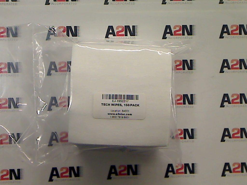 A white printer component